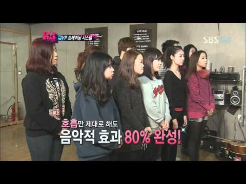mp4 Training Jyp Entertainment, download Training Jyp Entertainment video klip Training Jyp Entertainment