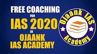 ias coaching in delhi new batch 2019 - Kênh video giải trí