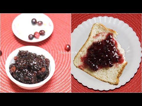 Multi-purpose Cranberry Preserve Jam Sauce Chutney or Pickle Video Recipe   Bhavna's Kitchen