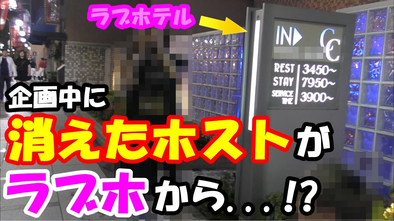第1回『ナンパ王決定戦!!』~モテる男は誰だ!?衝撃のラスト~ SHANTIチャンネル