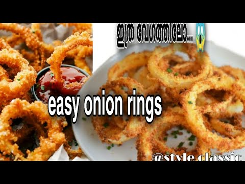Easy Onion Rings|| ചായക്ക് Easy Snack|| Easy Cooking Recipe|| Style Classic||