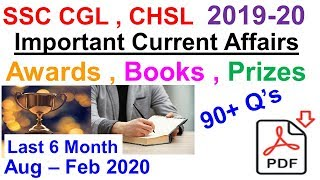 All Awards ,Book Authors ,Prizes for SSC CGL CHSL 2019-20 Last 6 Months Current Affairs PDF Download