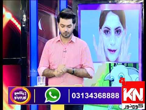Watch & Win 29 October 2019 | Kohenoor News Pakistan