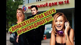 Беременная Орлова ВЫХОДИТ ЗАМУЖ за Влада Кадони, а Ксению Бородину ВЫГОНЯЮТ С ТНТ! +ДОКАЗАТЕЛЬСТВА!!