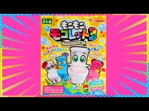 Japanese Toilet Candy Moko Moko Mokolet DIY Kit
