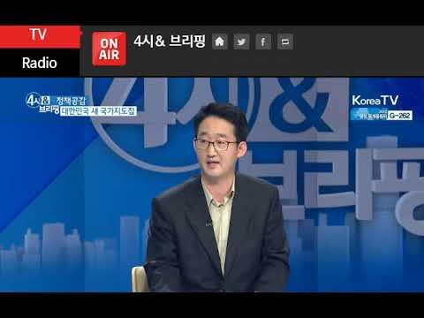 대한민국 국가지도집 완성 인터뷰