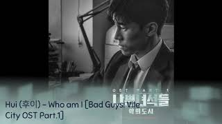 Hui (후이) - Who am I [Bad Guys: Vile City OST Part.1]