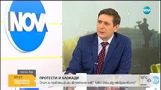 Президентът на КНСБ: Увеличението на заплатите е решението на протестите (13.11.2018г.)