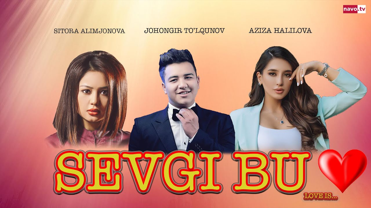 Sevgi bu (O'zbekkino) | Севги бу (Ўзбеккино)