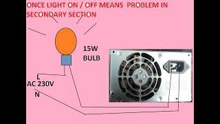 pc smps repairing - मुफ्त ऑनलाइन वीडियो