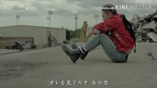 BIGBANG LOSER Japanese ver 日本語歌詞付き