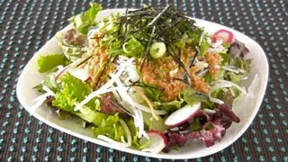 Natto Dressing Salad (How to Eat Natto) Recipe 青じそ納豆サラダ (レシピ)
