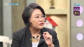 [C채널] 힐링토크 회복 251회 - 최은영 교수 :: 하나님의 가치를 전하는 상담가