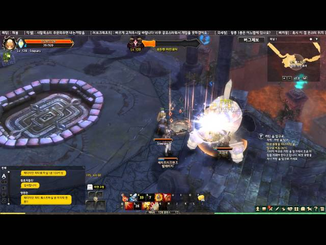 Tree of Savior 2nd CBT Level 120 Field Boss Battle