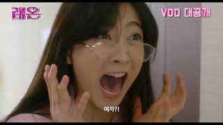 [인터뷰] '레온' 주연배우 강지영 인터뷰