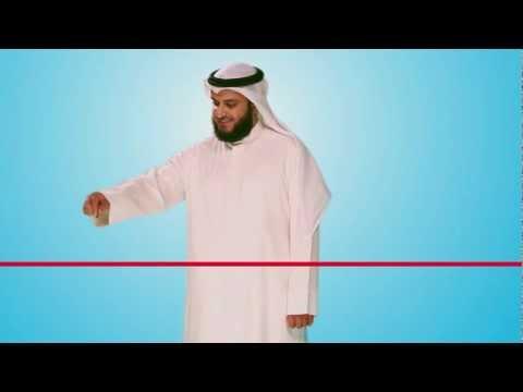 جمعية صندوق إعانة المرضى- الشيخ مشاري العفاسي
