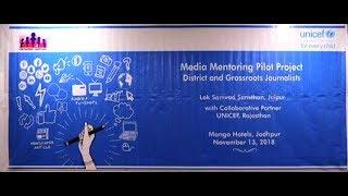 Media Mentoring Pilot Project, 2018 - Jodhpur