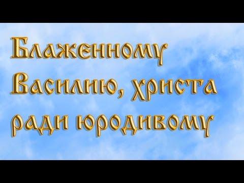 Самая сильная православная молитва за родителей
