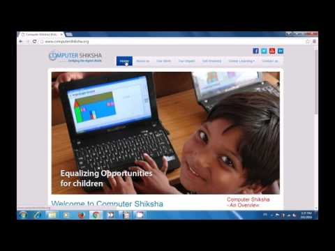 Class 2 Internet 1 - Learn computers - Computer Education Online & Free (In English)