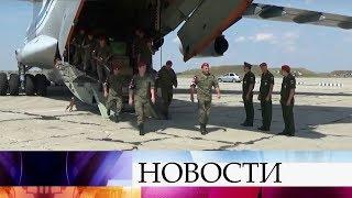 Российские военнослужащие возвращаются из Сирии.