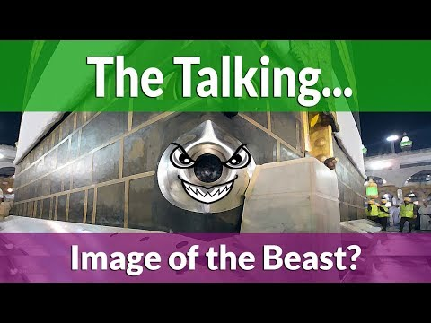 The Talking Image of the Beast?
