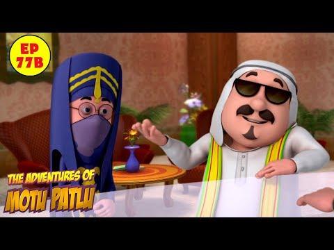 12 7 Mb Download Motu Patlu In Hindi Cartoons For Kids Motu Patlu