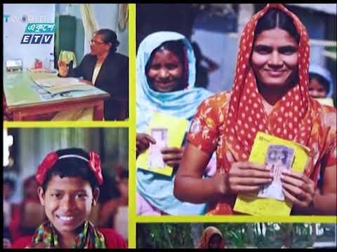 বাংলাদেশ এখন উন্নয়নের চোখ ধাঁধানো মডেল | ETV News