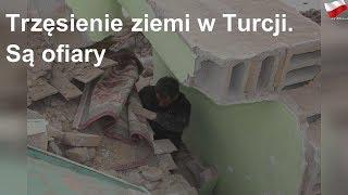 Turcja. Trzęsienie ziemi o magnitudzie 5,7. Są ofiary