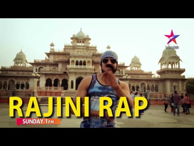 Rajini Rap Video Song  Kabali On Star Gold   Rajinikanth Radhika Apte