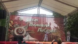 Показательное выступление воспитанников Федерации, посвященное празднованию Дня Победы!