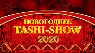 Tashi Show 2020