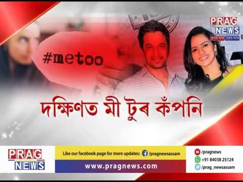 #MeToo tsunami rages waves in South Film Industry l Actress Shruti Hariharan sexual harassment case
