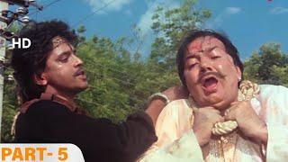 मिथुन ने लिया अपने बाप के मौत का बदला   Daata – Movie Parts – 05   Mithun Chakraborty