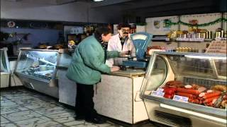 Городок (1998) - Контрольная закупка