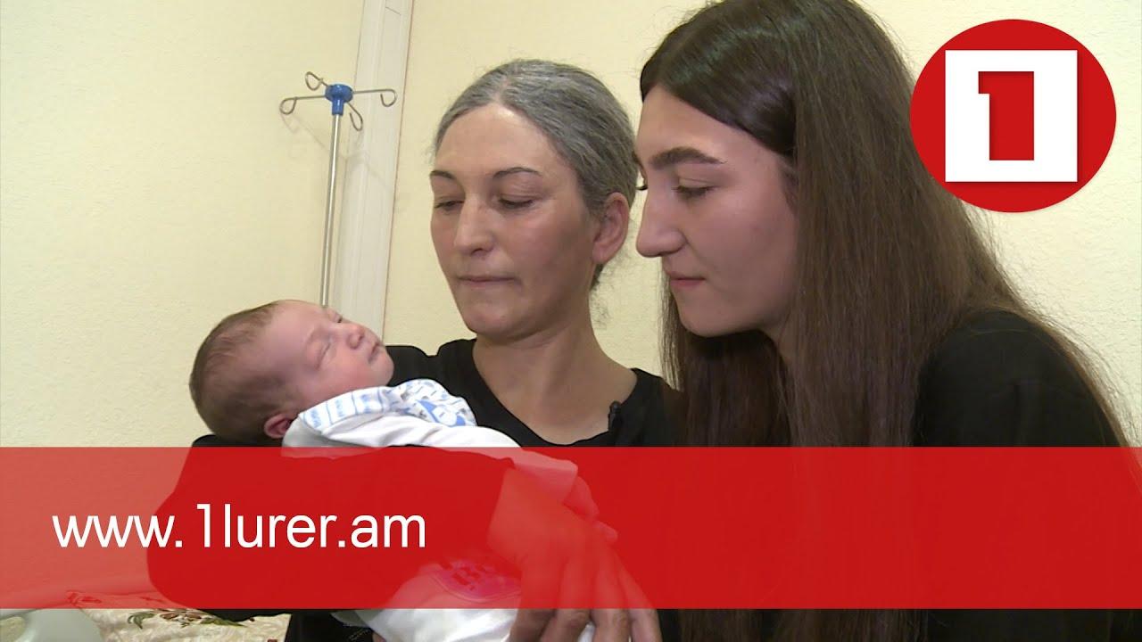 Վերածնունդ 11 ամիս անց. նորածնին կոչել են 44-օրյա պատերազմում զոհված եղբոր անունով