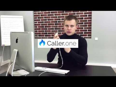 Видеообзор Caller.one