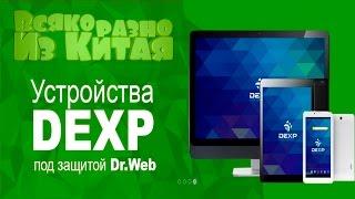 Посылка не из Китая! Планшет и Смартфон от Dexp club !!! Ursus TS270 STAR и Ixion XL140 Flash