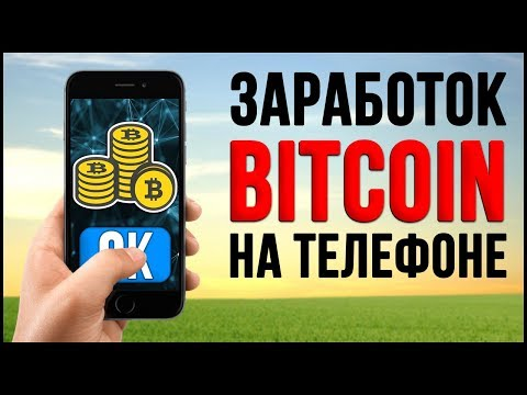Local bitcoins com