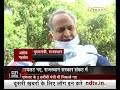 Sachin Pilot गए, Rajasthan सरकार संकट में | City Centre - Video
