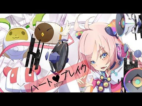 【Rana00777】Heart♥break / ハート♥ブレイク【オリジナル】