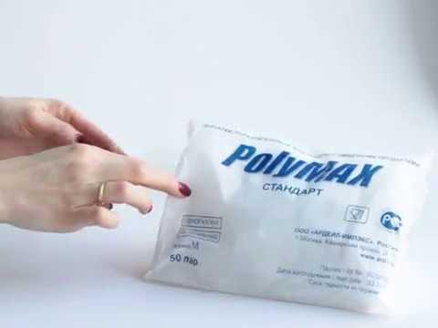 PolyMax перчатки полиэтиленовые прозрачные