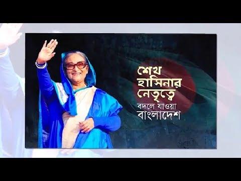 নোয়াখালী ১ আসনে অপ্রতিদ্বন্ধী আওয়ামীলীগ