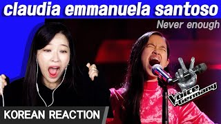 A reaction to Claudia Emmanuela Santoso-Never enough