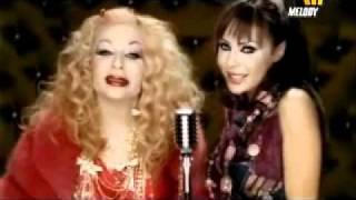 تحميل اغاني Sabah Rola Yana Yana صباح و رولا يانا يانا MP3