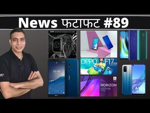 Nokia C3, Xiaomi Horizon edition, Oppo A53 price, Realme 7 series, Moto G9