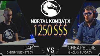 MKX: бой за 1250 долларов (Lar - CheapEddie)