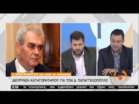 Ο Δημήτρης Παπαγγελόπουλος  για τη διεύρυνση κατηγορητηρίου στην ΕΡΤ | 21/05/2020 | ΕΡΤ