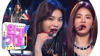 R.Tee x Anda - What You Waiting For(뭘 기다리고 있어) @인기가요 Inkigayo 20190317