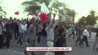 preview picture of video 'مونتاج تحشيدي :: تمرد من أجل الوطن'