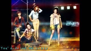 【中字】2NE1- Love is Ouch